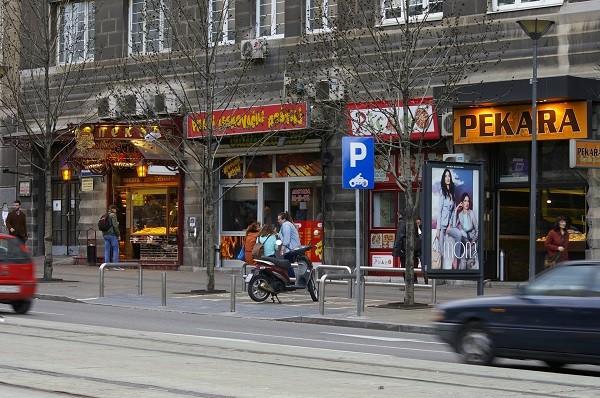 Улицы Белграда